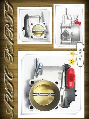 線上汽材 日本件 節氣門總成 6P/節氣閥總成 GRUNDER 2.4 05-/SAVRIN 2.4 其他車款歡迎詢問