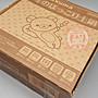 輕微瑕疵 SAN-X 拉拉熊 懶懶熊 2015年 冬季溫款保暖臉蛋 臉型 土鍋 陶鍋 500ml (活動限定:非賣品)
