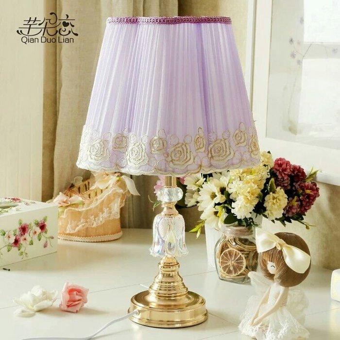 粉紅玫瑰精品屋~歐式浪漫紫色玫瑰公主房婚房床頭燈~