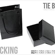 【鐵BOX】 A135 質感尊爵黑色禮盒提袋組 戒指盒 項鍊盒 禮物包裝