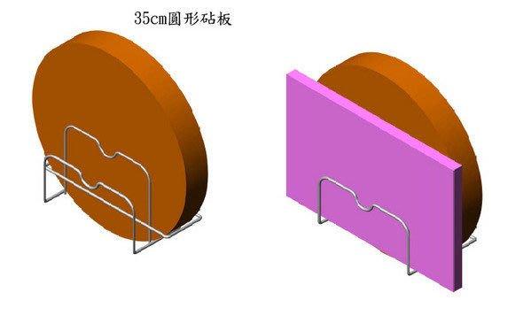 ☆成志金屬☆S-40-1B 不銹鋼掛式鉆板鍋蓋架---可放圓形砧板
