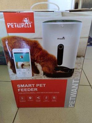 【東東屋】 PETWANT APP 派旺 智慧寵物餵食器 PF-103 鏡頭版