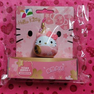 【卡博館】Hello Kitty達摩3D造型悠遊卡-櫻花限定版-T06
