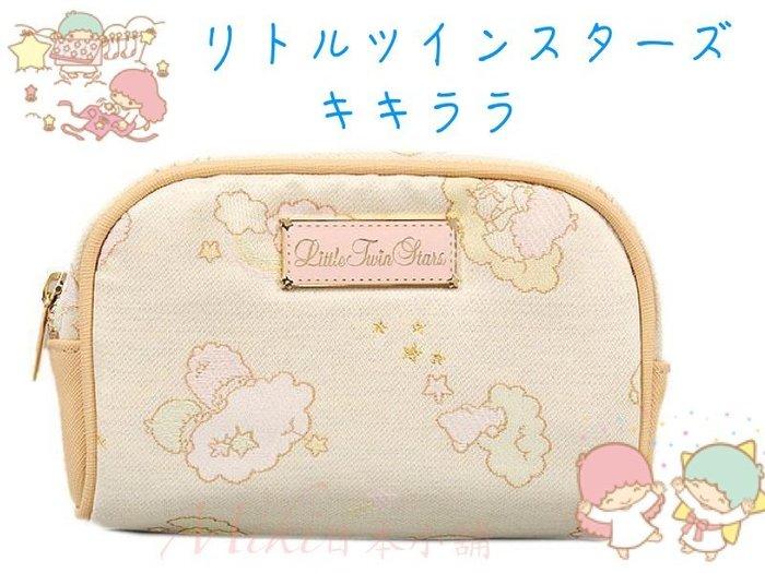 Miki日本小舖*日本三麗鷗 LittleTwinStars 雙子星 化妝包/收納包/小包