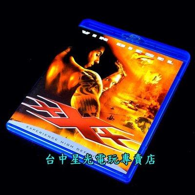 【藍光BD光碟】☆ 限制級戰警 極限特工 xXx ☆【馮迪索 中文字幕 中古二手商品】台中星光電玩