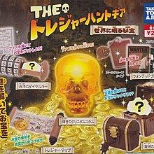 【奇蹟@蛋】 T-ARTS(轉蛋)世界隱藏寶藏小物 全5種 整套販售   NO:3537