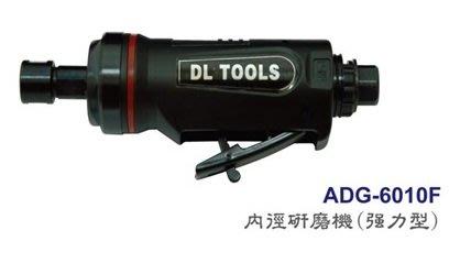 [瑞利鑽石] TOP  內徑研磨機(強力型) ADL-6010F 單台