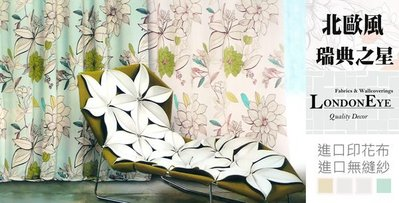 【LondonEYE】北歐風瑞典之星 進口優質純棉印花布(GRD1-122-1)‧花蕊彩葉透明窗紗‧蒂芬妮藍