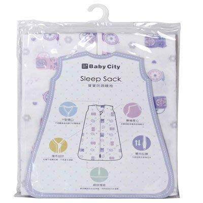Baby City 超柔紗布防踢睡袍/紫色S