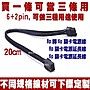 PCI- E 顯卡電源延長線(6+2pin)8pin, 6pin 都...