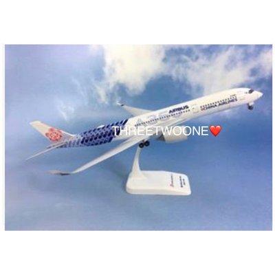 【全新免運】【飛機模型】【可刷卡】華航_碳纖維聯名彩繪機_A350聯名彩繪機_A350-900_1/ 200 桃園市