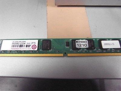 正創見 ddr2 800 2gb 2g  DIMM 桌上型記憶體 終