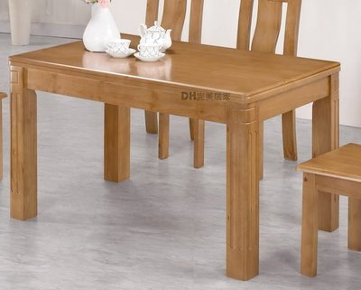 【DH】貨號G924-1《諾維》4.3尺橡木全實木餐桌/休閒桌˙質感一流˙簡約設計˙主要地區免運