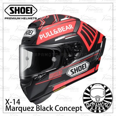 【趴趴騎士】SHOEI X14 Marquez black concept (冬測帽 X-14 X-Fourteen