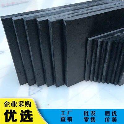 【滿額折價】黑色電木板電工板絕緣板零切加工雕刻定制尺寸【台灣·歡樂甜甜】