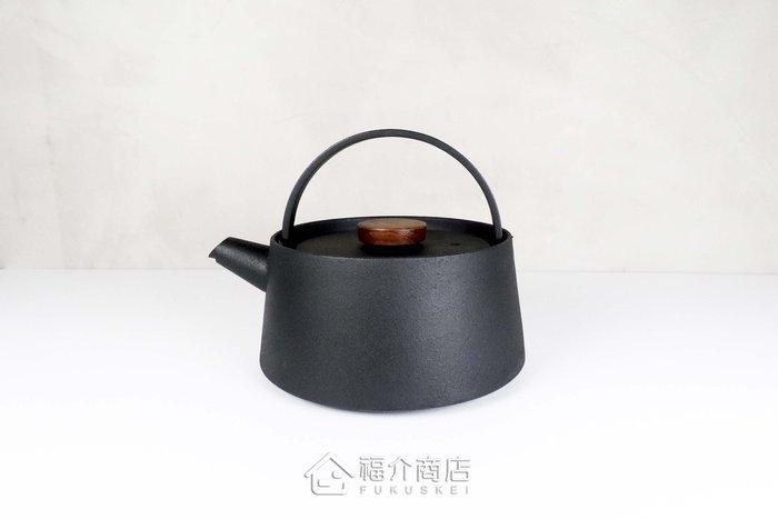 日本鑄鐵壺南部鐵器【小泉誠】tetu 鐵壺1L 煮水 泡茶
