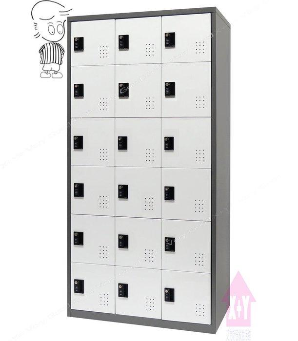 【X+Y時尚精品傢俱】收納櫃系列-樹德 FCI-318 密碼鎖置物櫃.收納櫃.OA辦公傢俱