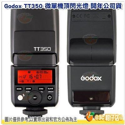 神牛 Godox TT350F 機頂閃光燈 TT350 2.4G 開年公司貨 TTL 適用 富士 FUJIFILM 新北市