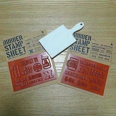 《散步生活雜貨-印章散步系列》日本進口 Rubber Stamp Sheet 美式復刻 曲面橡膠印章 - 兩款選擇