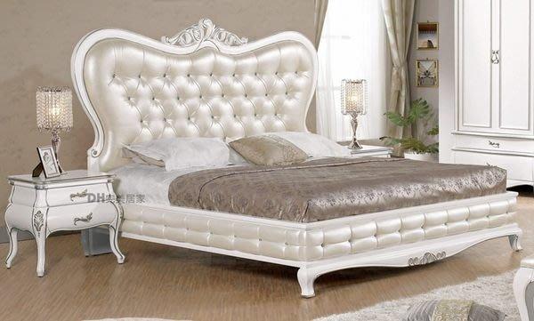 【DH】貨號G531-3《黛兒》5尺法式古典造型白色雙人床架(圖一)另有6尺/6X7尺雙人加大另計質感一流˙主要地區免運