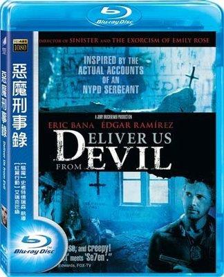 (全新未拆封)惡魔刑事錄 Deliver Us from Evil 藍光BD(得利公司貨)