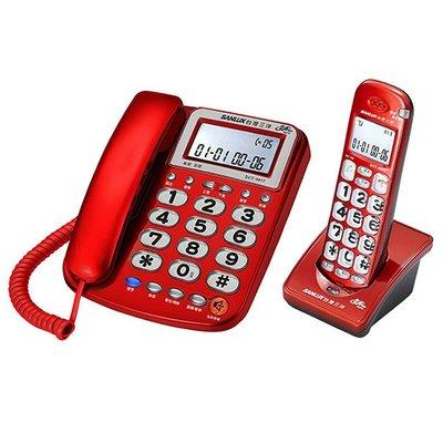 ✿國際電通✿免運 SANLUX 台灣三洋 DCT-8917 數位無線子母機 聽筒加大音量 來電報號 內部對講 (紅/銀)