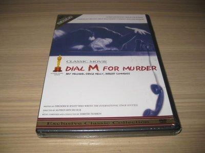 影片《電話情殺案 Dial M for Murder 》(電話謀殺案) DVD 雷米蘭 葛麗絲凱莉