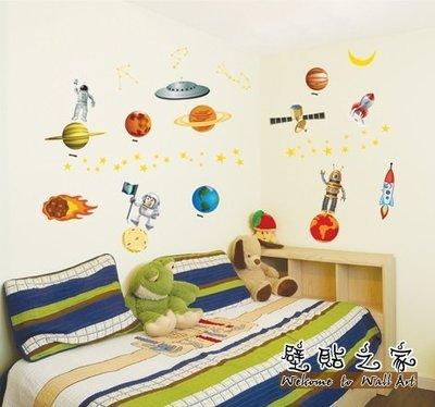 壁貼 ☆壁貼之家☆三代3L 130*90公分【外太空 JM 8351 】可重複不傷牆 壁貼 送刮板+水平儀 新竹市