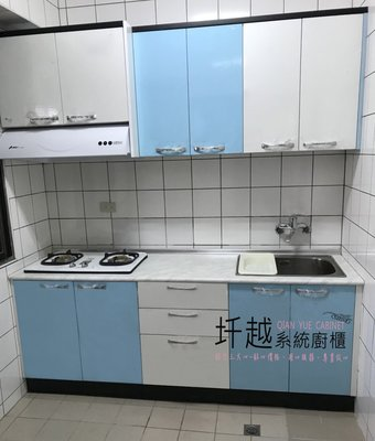 價格親民!!美耐系列廚具!!百種顏色任你搭配!!含兩機25550~ *圲越系統廚櫃*