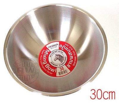 《享購天堂》ZEBRA斑馬牌不銹鋼打蛋盆30cm/ 5.8L ㊣304材質多用盆 湯鍋 碗 火鍋 手工皂 蛋糕 基隆市