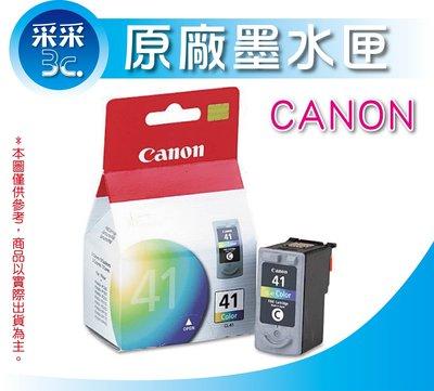 CANON 正原廠墨水匣 100% PG-40 / CL-41 適用型號: ip1880 ip1980 mp145 mp180 mp198 mx308