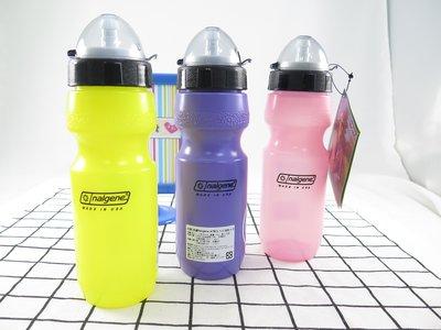 【iSport愛運動】Nalgene Tritan™ 無雙酚A 美國製 2590- NGN ATB 運動水壺 0.65L