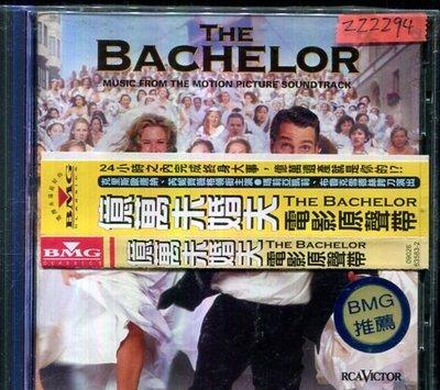 *還有唱片三館* THE BACHELOR 二手 ZZ2294(需競標)