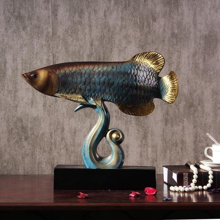 美式居家擺設招財金龍魚擺件電視櫃玄關軟裝搭配新中式飾品工藝品YS