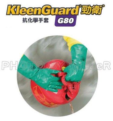 【米勒線上購物】抗化學手套 美國 JACKSON G80 丁晴抗化學溶劑手套