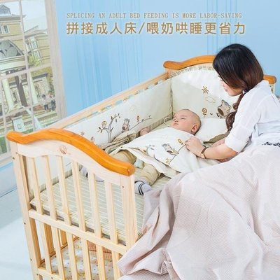 YEAHSHOP 嬰兒床實木無漆寶寶床搖籃床多功Y185