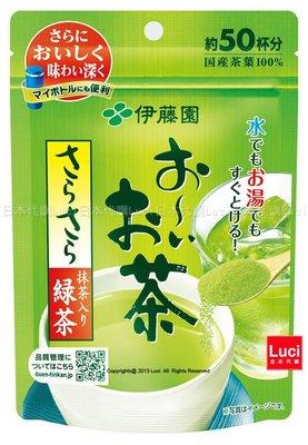 日本 伊藤園 抹茶 綠茶粉 40g 約50杯份   還有80g(100杯份) LUCI日本代購