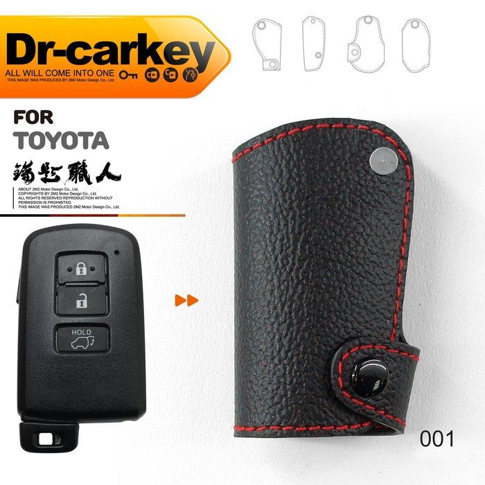 【鑰匙職人】TOYOTA RAV4 SIENTA 豐田汽車 智慧型鑰匙皮套 晶片鑰匙皮套 汽車百貨
