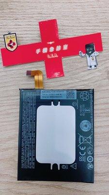 手機急診室 HTC U11 U11 EYES 電池 耗電 無法開機 無法充電 電池膨脹 現場維修
