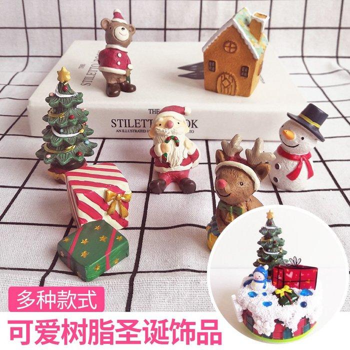 SX千貨鋪-圣诞节树脂配件消磨时间的手工diy制作装饰品材料幼儿园儿童益智#色彩亮麗 #環保 #創意