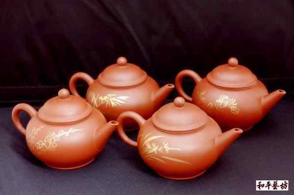《和平藝坊》荊溪惠孟臣製:梅蘭竹菊~描金標準壺組(四把)