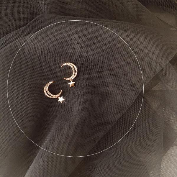 「免運」純銀耳釘女氣質韓國個性百搭簡約冷淡風耳夾網紅耳飾月亮星星耳環 『菲菲時尚館』