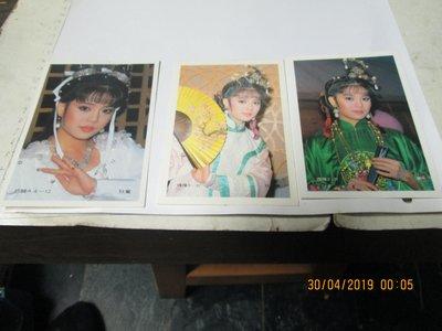 影視相片,歌仔戲 當家花旦  狄鶯 收藏   共3張(2)