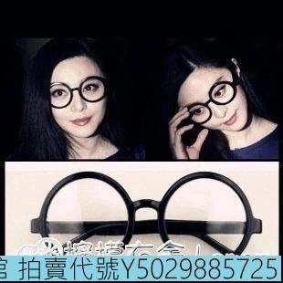 【優活館】 時尚黑色圓形無鏡片男女款大臉潮復古豹紋大方框裝飾眼睛眼鏡框架