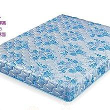 [ 家事達 ]DF-B390-1 緹花布床包- 3尺 彈簧床 特價 限送中部