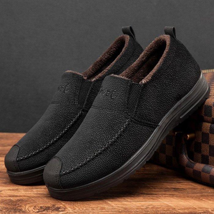布鞋男棉鞋冬季加絨保暖男鞋男士休閒鞋中老年人軟底爸爸鞋
