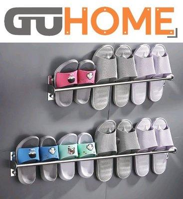 GUhome 免鑽孔 無痕 免打孔 不銹鋼 拖鞋架 壁掛 浴室 門後 廁所 拖鞋 掛架 衛生間 鞋子 收納神器 60CM