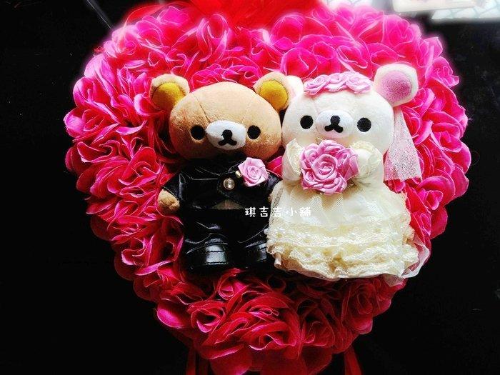 *︵0108︵*車頭彩出租 拉拉熊 紅玫瑰 娃娃 結婚用品 自助婚紗  車彩 婚禮