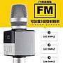 金點科技 第三代K歌神器 F3數位掌上KTV無線麥克風藍牙喇叭 (雙入組) 銀色