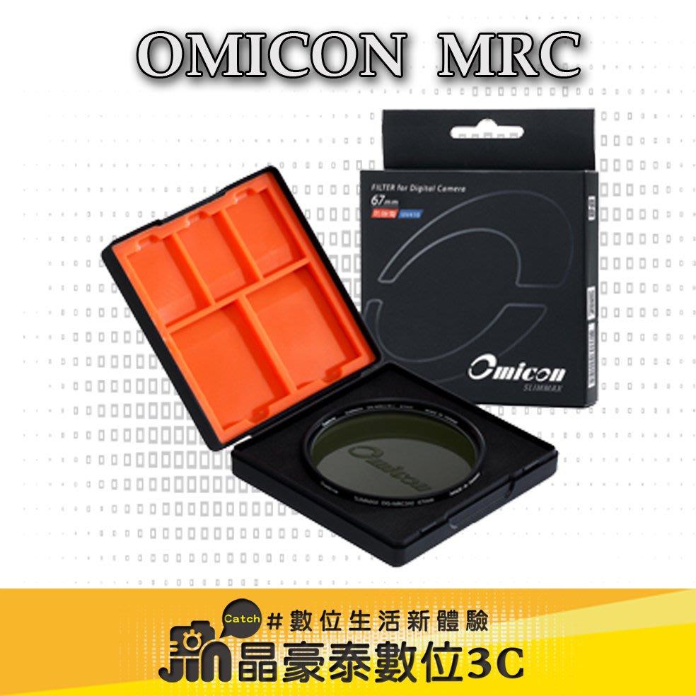 Omicon 奧美肯 MRC 雙面多層膜保護鏡(極薄框) 58mm 晶豪泰3C 專業攝影
